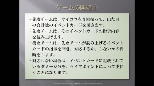 kizukiゲームの開始 width=