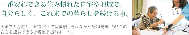 syoukibo_2