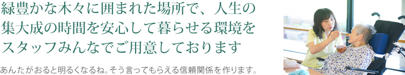 tokuyo_2