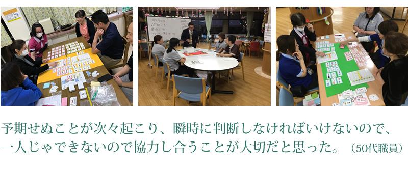 kizuki_2_2
