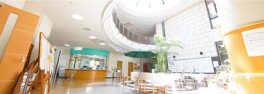 介護支援センター
